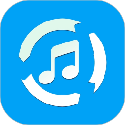 MP3提取转换器免费下载安装到手机