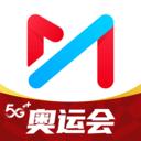 咪咕视频安卓手机版最新版下载